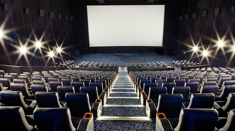 Carindale Cinemas